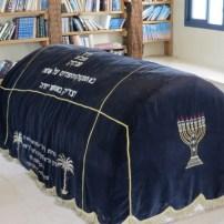 קבר חבקוק