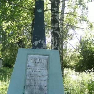 Photo © Юрась Каласоўскі | - - אנדרטה לקרבנות השואה בשקלובDate taken: чэрвень 2011