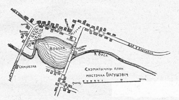 Bogushevichi 1927