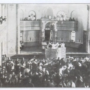 Minsk. Inner view of the choral synagogue. 1918