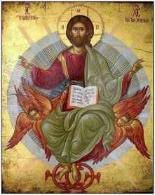 Hosken-News Blog: Jesus Christ, the Icon and the Logos of God