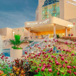 Hotel Job Opening: Hiring Restaurant & Bar Manager with Crowne Plaza Resort Salalah, Oman