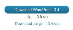 download wordr