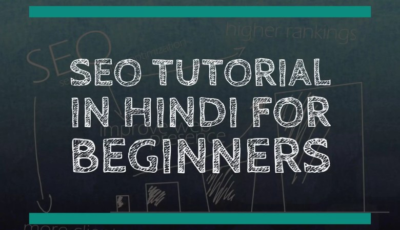 SEO Tutorial in Hindi For Beginners