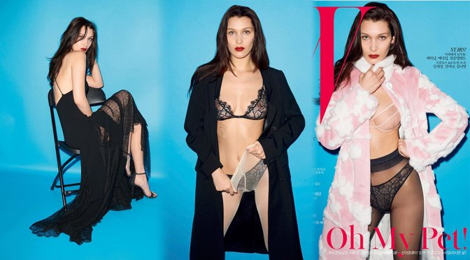 Bella Hadid – W Magazine (May 2016)