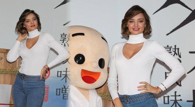 Miranda Kerr – Marukome's Event in Japan