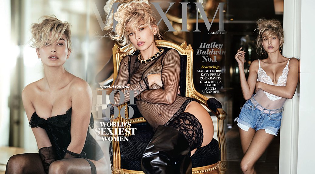 Hailey Baldwin - Maxim Magazine Photoshoot (June/July 2017)