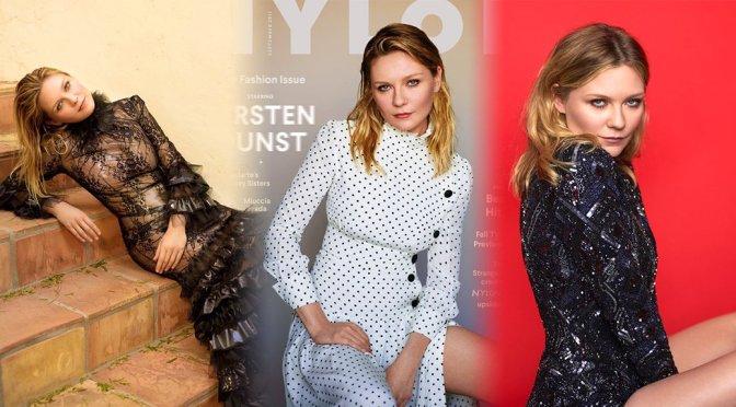 Kirsten Dunst – Nylon Magazine Photoshoot (September 2017)