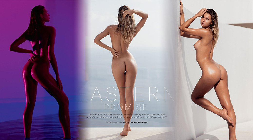 Sandra Kubicka - Playboy Magazine Photoshoot (March/April 2018) (NSFW)