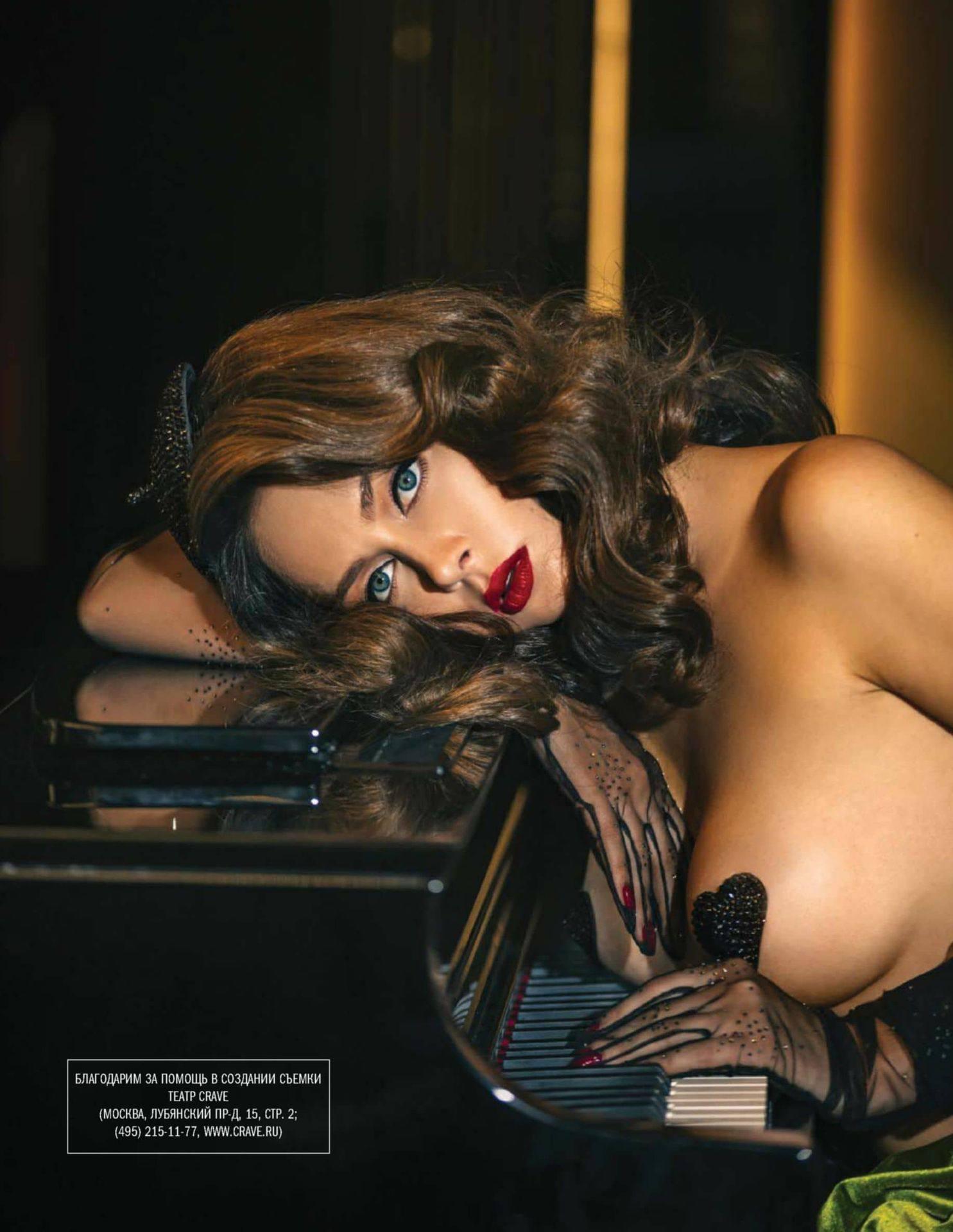 Nastasya Samburskaya Sexy Lingerie