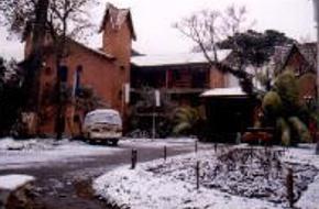 Hotéis e Pousadas em Ana Rech