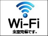 wifi-300x225