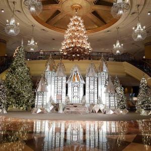 Decoração de Natal do Makati Shangri-la