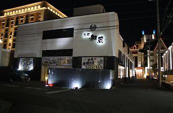 Hotels In Fushimi Ward Kyoto