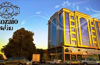 3 Star Hotels In Jeddah