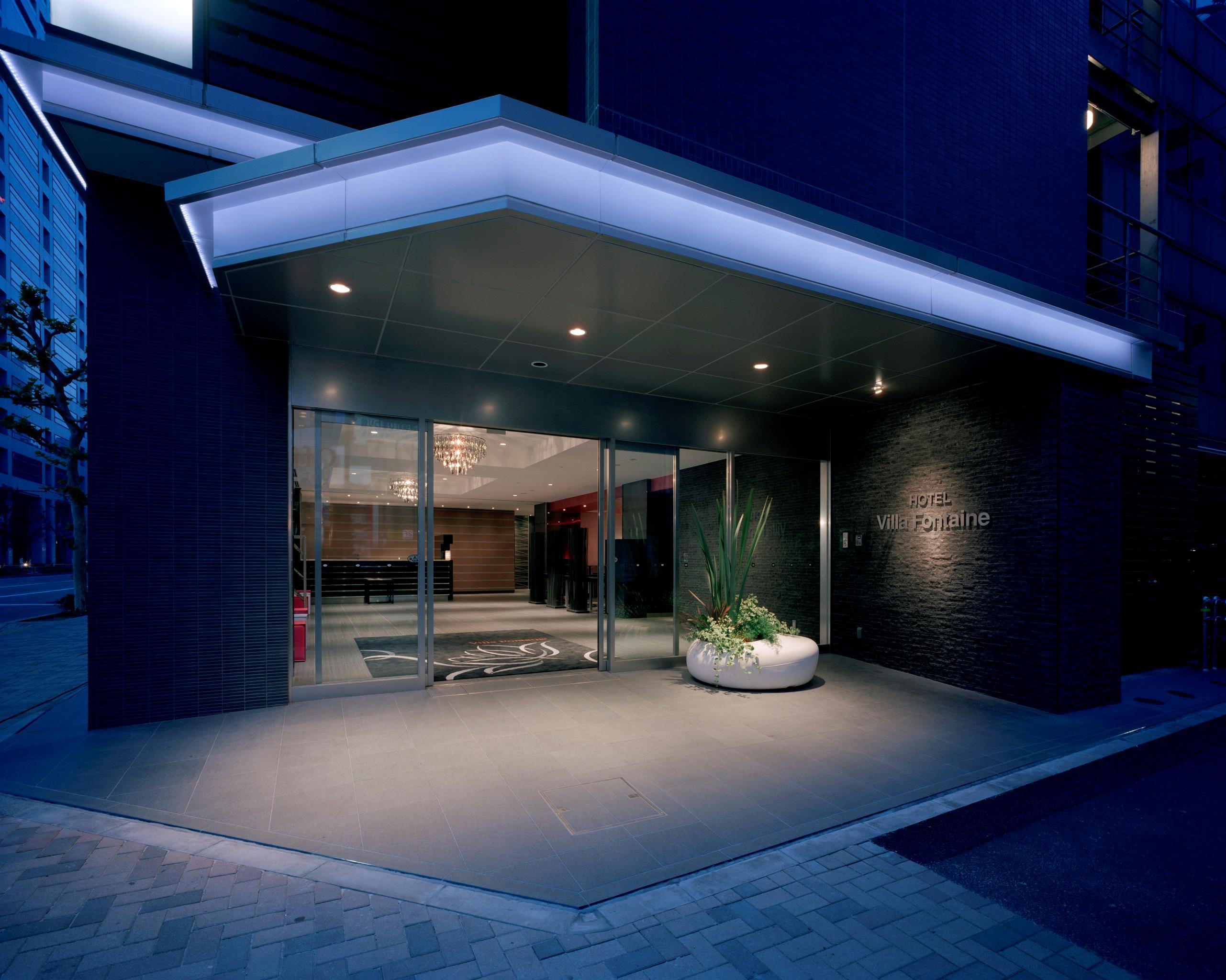 Hotel Villa Fontaine茅場町, 東京 - 比較優惠