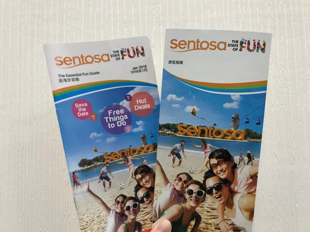 【新加坡自由行】聖淘沙必去景點,去丹戎海灘放空 - 嗯嗯。旅遊。莉莉嗯。感動