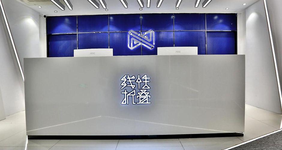 Hangzhou Infinity Youth Hostel Hangzhou