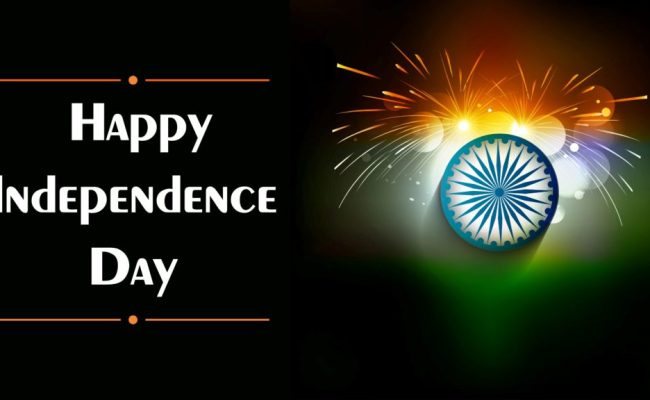 Independence Day Wishes 2018 Images Messages Quotes