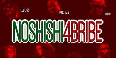 No-Shishi-4-Bribe