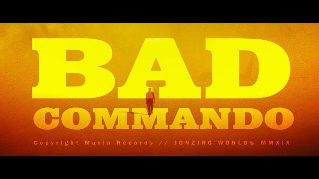 Rema - Bad Commando