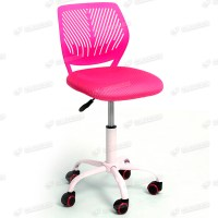 3 Color Office Chair Mesh Rolling Executive Swivel Study ...