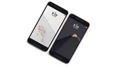 Setup Hotspot on LG U Smartphone