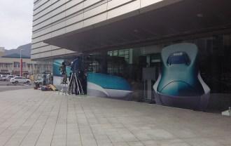北海道新幹線のパネル