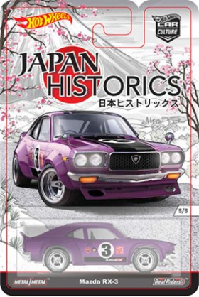 Hot-Wheels-Mazda-RX3-Japan-Historics-card-art