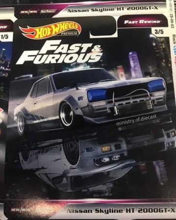 Hot-Wheels-Fast-and-Furious-Fast-Rewind-Nissan-Skyline-HT-2000GT-X