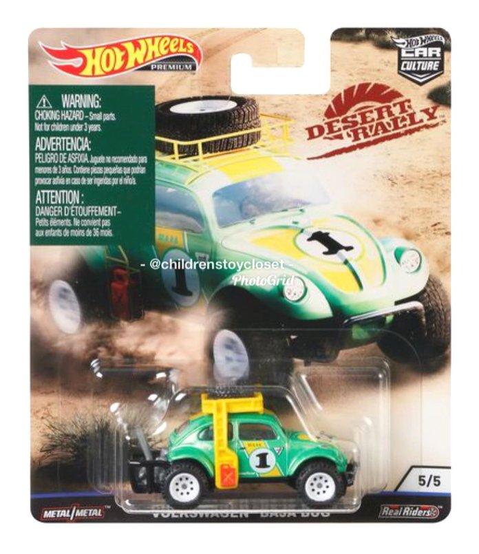Hot-Wheels-Car-Culture-Desert-Rally-Volkswagen-Baja-Bug