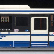 Tomica-Limited-Vintage-Isuzu-Elga-Nagoya-transports-004