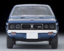 Tomica-Limited-Vintage-Neo-Mitsubishi-Galant-GTO-MR-Bleu-004