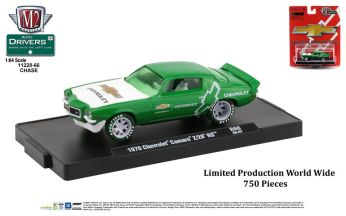 M2-Machine-Drivers-Release-66-1970-Chevrolet-Camaro-Z28-RS-Chase-Car