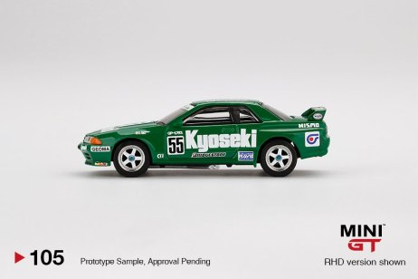Mini-GT-Nissan-Skyline-GT-R-R32-Gr-A-55-Kyoseki-1993-Japan-Touring-car-Championship-003