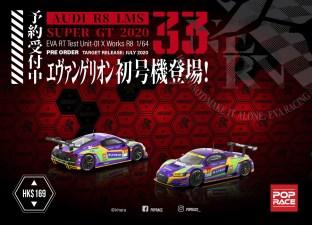 Pop-Race-Evangelion-Racing-Test-Unit-01-X-Works-Racing-Audi-R8-LMS-006
