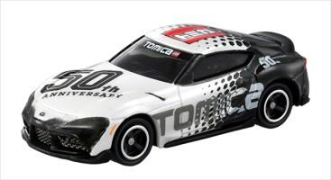 Toyota-GR-Supra-Tomica-50th-anniversary-001