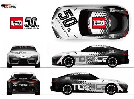 Toyota-GR-Supra-Tomica-50th-anniversary-007