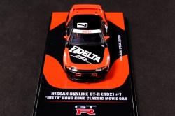 Inno-64-Nissan-Skyline-GT-R-R32-Delta-HK-Classic-Movie-Car-004