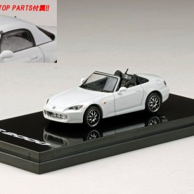 Hobby-Japan-Honda-S2000-AP1-Type-120-Customized-Version-Grandprix-white-001