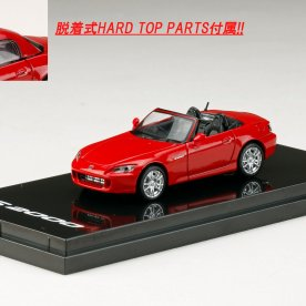 Hobby-Japan-Honda-S2000-AP1-Type-120-New-Fourmula-red-001
