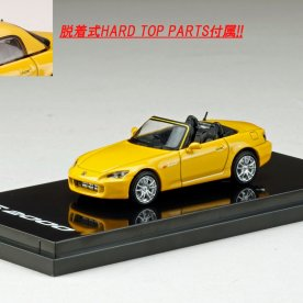 Hobby-Japan-Honda-S2000-AP1-Type-120-New-Indy-Yellow-Pearl-001