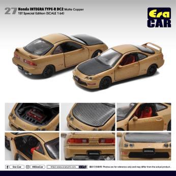 Era-Car-Honda-Type-R-DC2-cuivre-matte