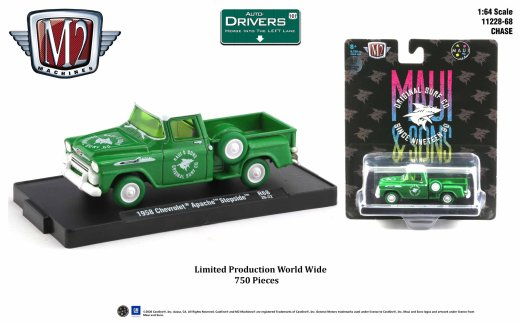 M2-Machines-Drivers-Release-68-1958-Chevrolet-Apache-Step-Side-Maui-and-Sons-Original-Surf-Co-Chase-Car