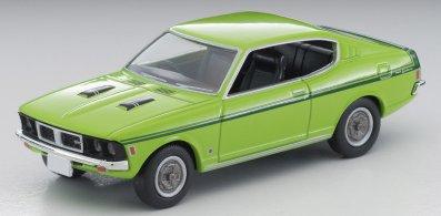 Tomica-Limited-Vintage-Neo-Colt-Galan-GTO-MR-vert-005
