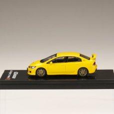 Hobby-Japan-Minicar-Project-Honda-Civic-Type-R-FD2-Sunlight-Yellow-003