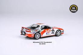 Para64-Mitsubishi-GTO-Thunderbolt-003