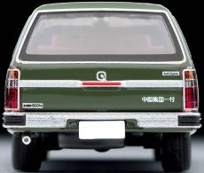 Tomica-Limited-Vintage-Neo-Nissan-Cedric-Y30-Ground-Self-Defense-Force-Business-Vehicle-006