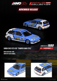 Inno64-Honda-Civic-EF3-26-Trampio-Kawai-Steel-001