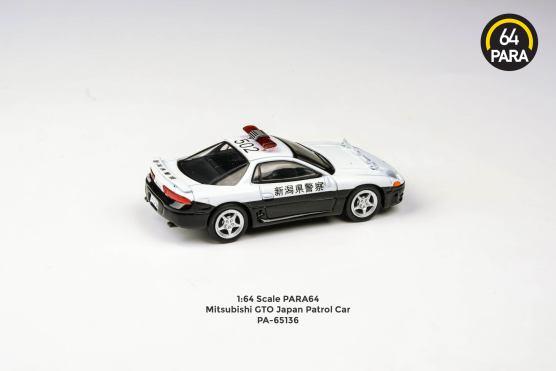 Para64-Mitsubishi-GTO-Japan-Police-002